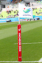 Rugby: 2014 Incheon Asian Games