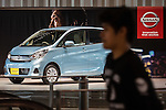 February 10, 2016, Yokohama, Japan - A Nissan Dayz vehicle is seen on display at the Nissan Motor Company Ltd. showroom in Yokohama, south of Tokyo. Nissan booked a 34 percent rise in the company's group net profit to 452.8 billion yen and sold a total of 3,891,000 vehicles worldwide during the April-December 2015 period. (Photo by AFLO)