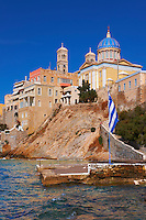 The Neo Classic Greek Orthodox Church of  Saint Nicholas,  Ermoupolis, Syros, Greek Cyclades Islands
