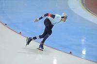 SPEED SKATING: SALT LAKE CITY: nov.-2015, Utah Olympic Oval, ISU World Cup, Mathias Vosté (BEL), ©foto Martin de Jong