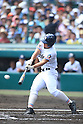 Ryuya Inaba (Mie),<br /> AUGUST 25, 2014 - Baseball :<br /> 96th National High School Baseball Championship Tournament final game between Mie 3-4 Osaka Toin at Koshien Stadium in Hyogo, Japan. (Photo by Katsuro Okazawa/AFLO)7() vs 2 0 2