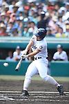 Ryuya Inaba (Mie),<br /> AUGUST 25, 2014 - Baseball :<br /> 96th National High School Baseball Championship Tournament final game between Mie 3-4 Osaka Toin at Koshien Stadium in Hyogo, Japan. (Photo by Katsuro Okazawa/AFLO)7() vs 2 0 2