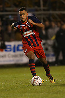Zak Joseph of Hampton & Richmond Borough during Hampton & Richmond Borough vs Oldham Athletic, Emirates FA Cup Football at the Beveree Stadium on 12th November 2018