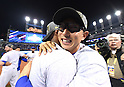 Munenori Kawasaki (Cubs),<br /> NOVEMBER 2, 2016 - MLB :<br /> Munenori Kawasaki of the Chicago Cubs celebrates with his teammate after winning the Major League Baseball World Series Game 7 against the Cleveland Indians at Progressive Field in Cleveland, Ohio, United States. (Photo by AFLO)