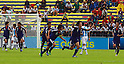 Naomichi Ueda (JPN), JUNE 24th, 2011 - Football : Naomichi Ueda of Japan celebrates his goal during th 2011 FIFA U-17 World Cup Mexico Group B match between Japan 3-1 Argentina at Estadio Morelos in Morelia, Mexico. (Photo by MEXSPORT/AFLO).