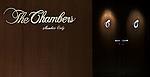The Chambers - Taj Lands End, Mumbai