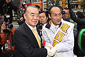 March 24, 2011, Tokyo, Japan - Former Gov. Hideo Higashikokubaru, right, of Miyazaki prefecture, southern Japan, shakes hands with world-renown inventor Doctor NakaMats at Tokyo's Shibuya district on Thursday, March 24, 2011, as official campaigning for gubernatorial elections started in 12 prefectures including Tokyo. Both Higashikokubaru and NamaMats vie for the post against incumbent Shintaro Ishihara in the April 11 election. (Photo by Hiroyuki Ozawa/AFLO) [2178] -mis-