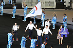 Ibrahim Hussein,<br /> SEPTEMBER 7, 2016 : Opening Ceremony at Maracana <br /> during the Rio 2016 Paralympic Games in Rio de Janeiro, Brazil. <br /> (Photo by Shingo Ito/AFLO)