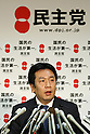 June 7, 2010 - Tokyo, Japan - Yukio Edano speaks to the press after being appointed as secretary general of the ruling Democratic Party of Japan by Prime Minister-elect Naoto Kan at the party headquarters in Tokyo Monday, June 7, 2010. Edano took over the post which was previously held by Ichiro Ozawa, following the resignation of former Prime Minister Hatoyama on June 4, 2010.