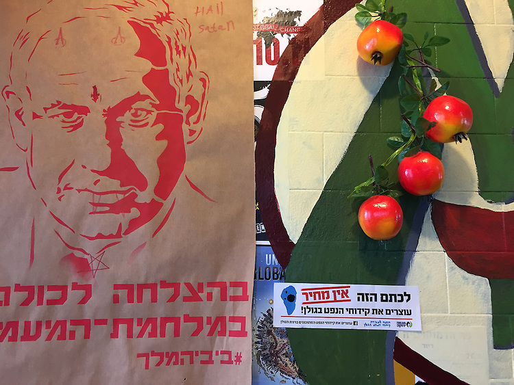 6. &quot;King Bibi&quot;: defaced poster depicting Prime Minister Netanyahu, near Tiberias, Galilee.<br />