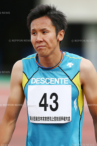 Wataru Yazawa,<br /> MAY 21, 2016 - Athletics :<br /> The 58th East Japan Industrial Athletics Championship <br /> Men's 110m Hurdles Final<br /> at Kumagaya Sports Culture Park Athletics Stadium, Saitama, Japan. <br /> (Photo by Shingo Ito/AFLO SPORT)
