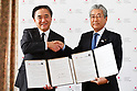 (L-R)  Yuji Kuroiwa,  JOCTsunekazu Takeda, <br /> APRIL 21, 2017 : <br /> Japanese Olympic Committee hold Signing ceremony and press conference in Tokyo. Kanagawa Prefecture became partnership for Japanese Olympic Committee. <br /> (Photo by AFLO SPORT)