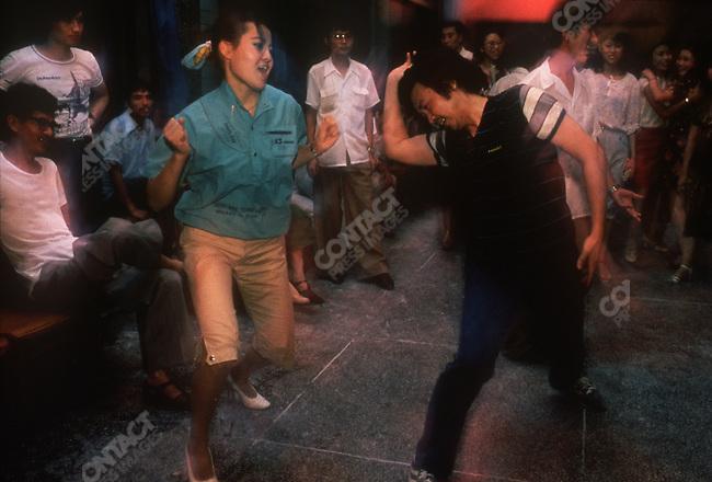 Disco, Sichuan Province, Chongqing, China, August, 1985