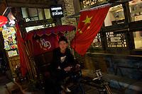 2011 Tour of Beijing