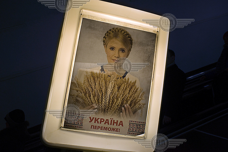 """A picture in a metro station of Yulia Tymoshenko (All-Ukrainian Union """"Fatherland""""), one of the candidates running in the 2010 Presidential elections."""