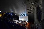 07 28 - Orchestra del Teatro Massimo di Palermo - dir. Gabriele Ferro