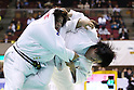 The 27th Empress Cup All Japan Women's Judo Championships