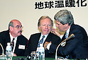 U.S. congressional observers, from right to left, John Kerry, Joe Lieberman and Henry Waxman, speak at the United Nations Framework Convention on Climate Change in Kyoto (COP3) which took place between December 1, 1997 to December 10, 1997, in Kyoto, Japan. (Photo by Natsuki Sakai/AFLO)