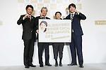 (L-R) Manabu Miyasaka, Tsunekazu Takeda, Saori Yoshida, Yoshikazu Tanaka, DECEMBER 21, 2012 : a press conference about Tokyo 2020 Official Bid Partners and New national promotion in Tokyo, Japan. (Photo by AFLO SPORT) [1156]