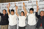 (L-R9Yoshio Ogata, . Rei Sugimoto, Miho Nonaka, Kokoro Fujii, Kuniaki Yagihara, Kenshichiro Morishita, <br /> AUGUST 3, 2016 - Sports Climbing :<br /> Japan Mountaineering Association holds a press conference<br /> after it was decided that the sport of <br /> Sports Climbing would be added to the Tokyo 2020 Summer Olympic Games<br /> on August 3rd, 2016 in Tokyo, Japan.<br /> (Photo by AFLO SPORT)