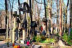 Cmentarz Zasłużonych na Pęksowym Brzyzku  - grób
