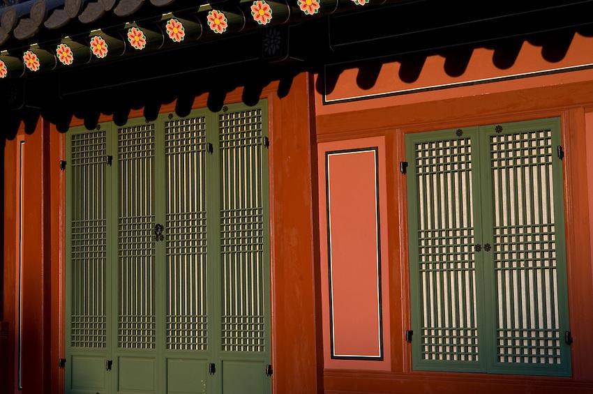 Seoul palace, Deoksugung.
