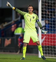 Goalkeeper Justin Billow (Feyenoord) of Netherlands during the International friendly match between England U20 and Netherlands U20 at New Bucks Head, Telford, England on 31 August 2017. Photo by Andy Rowland.
