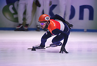 SHORT TRACK: ROTTERDAM: Ahoy, 12-03-2017, KPN ISU World Short Track Championships 2017, Sjinkie Knegt, ©photo Martin de Jong