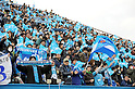 FCYokohama FC fans, MARCH 11, 2012 - Football : 2012 J.LEAGUE Division 2 between Yokohama FC 0-0 Ehime FC at NHK Spring Mitsuzawa Football Stadium, Kanagawa, Japan. (Photo by Atsushi Tomura /AFLO SPORT) [1035]