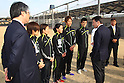 Sebastian Coe LOCOG Chairman, .February 28, 2012 - JOC : .Sebastian Coe LOCOG Chairman inspected NTC .at National Training Center, Tokyo, Japan. .(Photo by Daiju Kitamura/AFLO SPORT) [1045]
