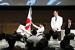 (L-R)  Kuniko Obinata,  Momoka Muraoka (JPN), <br /> February 26, 2018 : <br /> Japan National Team Organization Ceremony <br />  for PyeongChang 2018 Paralympics Winter Games <br />  in Tokyo, Japan. <br /> (Photo by Sho Tamura/AFLO SPORT)