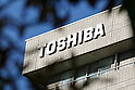 A Toshiba signboard on display outside its hospital in Shinagawa Ward on January 26, 2017, Tokyo, Japan. Toshiba Corp. which faces a deficit of $680 billion yen on its US nuclear business is considering selling company assets, including its Toshiba Hospital, to avoid excessive debt. (Photo by Rodrigo Reyes Marin/AFLO)