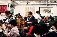 The Lin Heung Tea House, Hong Kong.