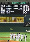 Japan team group,<br /> NOVEMBER 15, 2014 - Baseball : <br /> 2014 All Star Series Game 3 between Japan 4-0 MLB All Stars <br /> at Tokyo Dome in Tokyo, Japan. <br /> (Photo by Shingo Ito/AFLO SPORT)[1195]