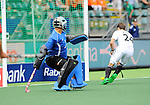The Hague, Netherlands, June 10: Benedikt Fuerk #24 of Germany scores the 2-0 during the field hockey group match (Men - Group B) between Germany and Korea on June 10, 2014 during the World Cup 2014 at Kyocera Stadium in The Hague, Netherlands. Final score 6-1 (3-0) (Photo by Dirk Markgraf / www.265-images.com) *** Local caption *** Benedikt Fuerk #24 of Germany, Myungho Lee #1 of Korea