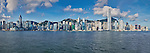 Hong Kong Island from Tsim Sha Tsui. An eight-image panorama facing South.