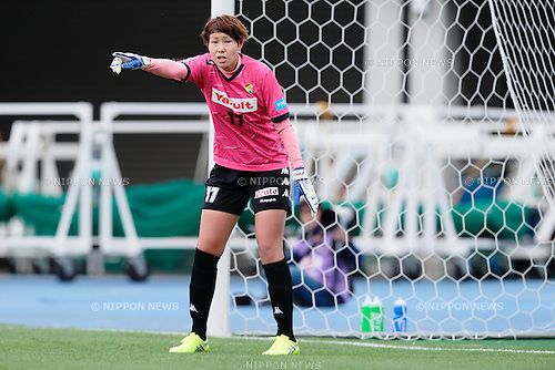 Erina Yamane (JEF Ladies), <br /> OCTOBER 31, 2015 - Football / Soccer : <br /> Plenus Nadeshiko League 2015 <br /> between NTV Beleza 2-0 Jef Chiba Ladies <br /> at Komazawa Olympic Park Stadium, Tokyo, Japan. <br /> (Photo by AFLO SPORT)