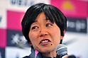 Mizuki Noguchi (JPN),  .MARCH 11, 2011 - Marathon : Nagoya Women's Marathon 2012 Start & Goal at Nagoya Dome, Aichi, Japan. (Photo by Jun Tsukida/AFLO SPORT)[0003].
