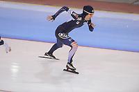 SCHAATSEN: SALT LAKE CITY: Utah Olympic Oval, 15-11-2013, Essent ISU World Cup, 500m, Hyun-Yung Kim (KOR), ©foto Martin de Jong