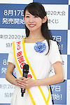 Yu Haraguchi,<br /> AUGUST 17, 2016 : <br /> Yu Haraguchi attends the ceremony for the first day of sale for special lottery tickets to raise money for Tokyo 2020 Olympic &amp; Paralympic Games at Ginza in Tokyo, Japan. (Photo by Shingo Ito/AFLO)