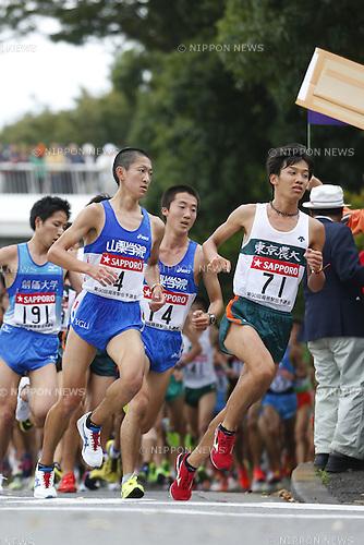 (L-R) Yuta Kaneko (Yamanashigakuin-Univ), Tatsuya Sato (Tokyonogyo-Univ), <br /> OCTOBER 19, 2013 - Ekiden : <br /> The 90th Hakone Ekiden Qualifier <br /> at Showa Kinen Park, Tokyo, Japan. <br /> (Photo by AFLO SPORT)