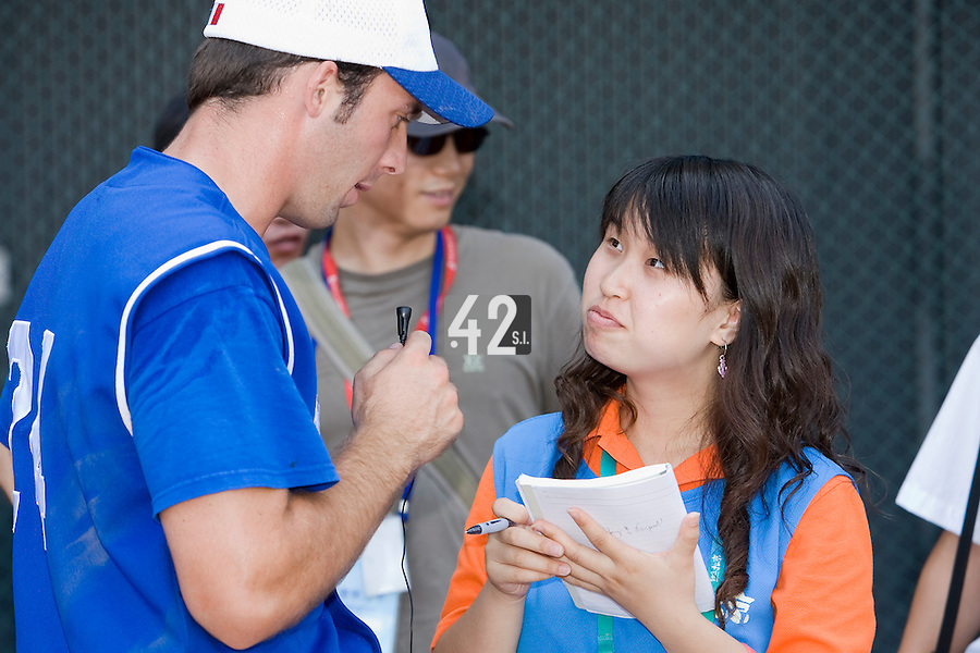 23 August 2007: #24 Gaspard Fessy answers medias after the France 8-4 victory over Czech Republic in the Good Luck Beijing International baseball tournament (olympic test event) at the Wukesong Baseball Field in Beijing, China.