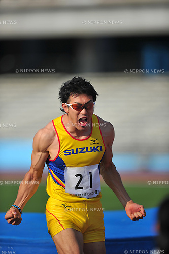 Keisuke Ushiro ,JUNE 4th, 2011 - Athletics : The 95th Japan Athletics National Championships, Men's Decathlon High Jump at Kawasaki Todoroki Stadium, Kanagawa, Japan. (Photo by Jun Tsukida/AFLO SPORT) [0003]