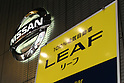 Apr 19, 2010 - Tokyo, Japan - The logo of the label Nissan is pictured at a company showroom in Ginza district of Tokyo, Japan, on April 19, 2010. Nissan said that it will start selling its zero-emission Leaf electric car in Japan in December. Price will start from 3.76 million yen and Nissan aims to sell 6,000 units in Japan in fiscal year 2010.