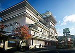 Yasaka Hall Gion Corner performing arts theatre in Kyoto, Gion district on an autumn morning. Gionmachi Minamigawa, Higashiyama Ward, Kyoto, Japan 2017.