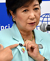 Tokyo Governor Koike speaks about 2020 Tokyo Olympic Games