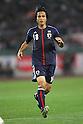 Ryoichi Maeda (JPN), .MAY 23, 2012 - Football /Soccer : .Kirin Challenge Cup 2012 .between Japan 2-0 Azerbaijan .at Shizuoka Stadium Ecopa, Shizuoka, Japan. .(Photo by YUTAKA/AFLO SPORT) [1040]