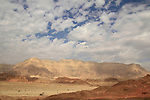 Arava, a view of Timna Valley