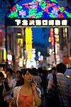 People walk up the main shopping street of central Shimokitazawa, Setagaya Ward, Tokyo, Japan..Photographer: Robert Gilhooly