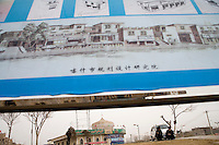 Government displays show problems with current housing in the Old City of Kashgar, Xinjiang, China. The display also shows the benefits of new government-proposed development which may level a majority of the Old City.